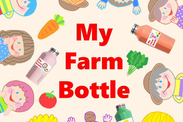 My Farm Bottle