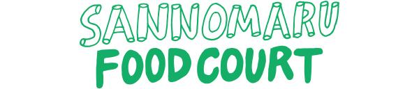 SANNOMARU FOOD COURT
